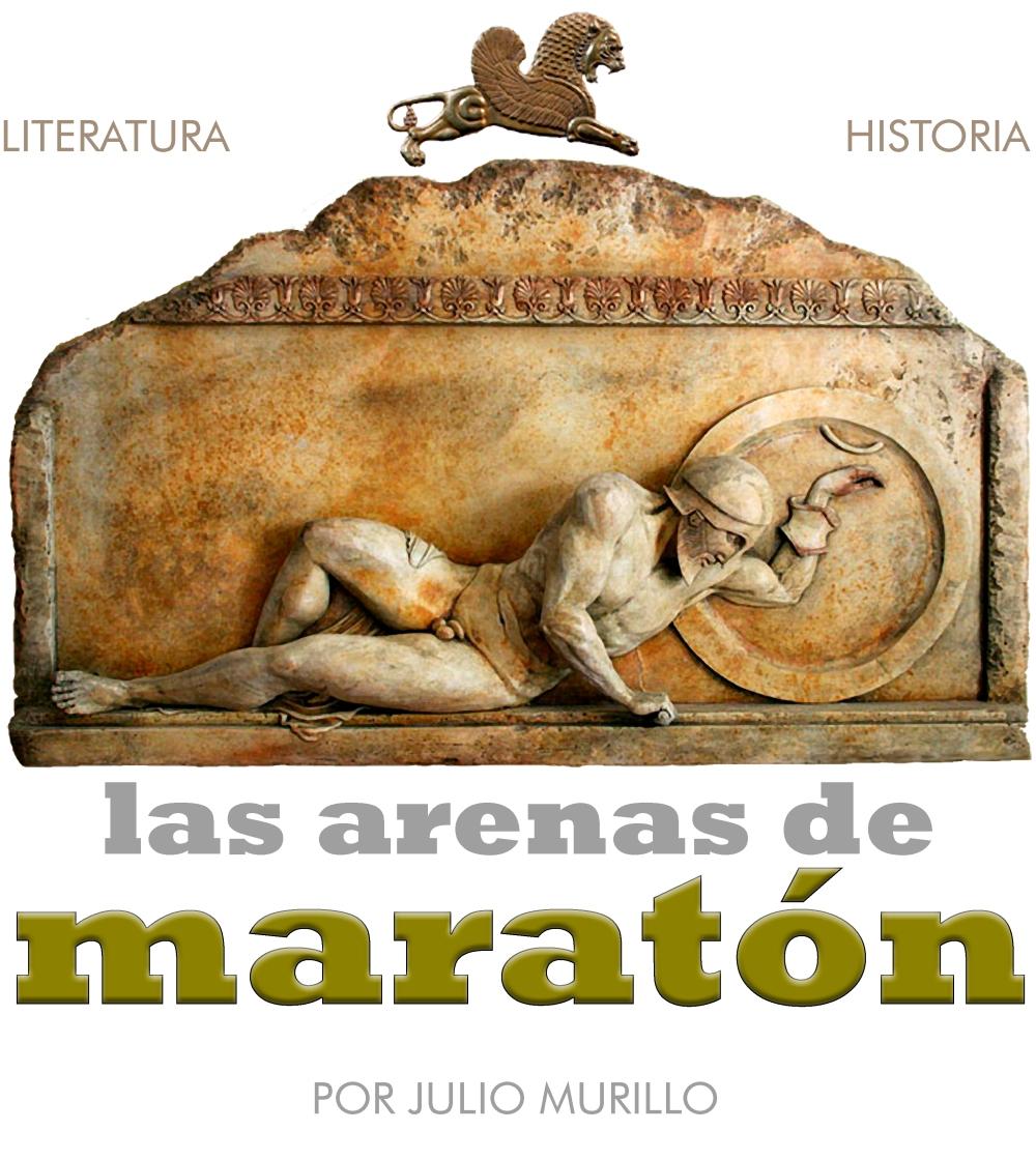 Maratón-interior
