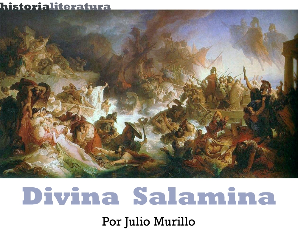 Divina Salamina-interior.jpg
