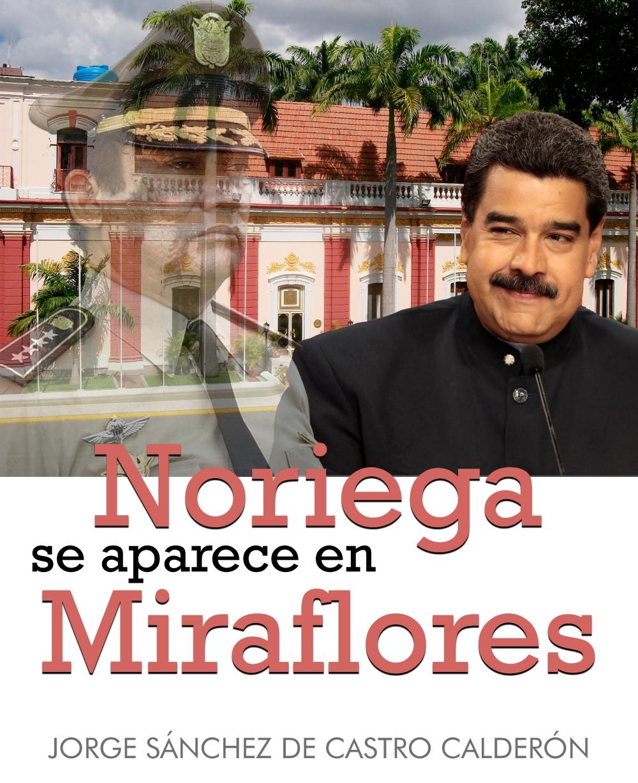 noriega-miraflores-interior