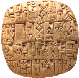 Sumerian_account_of_silver_for_the_govenor_(background_removed).png