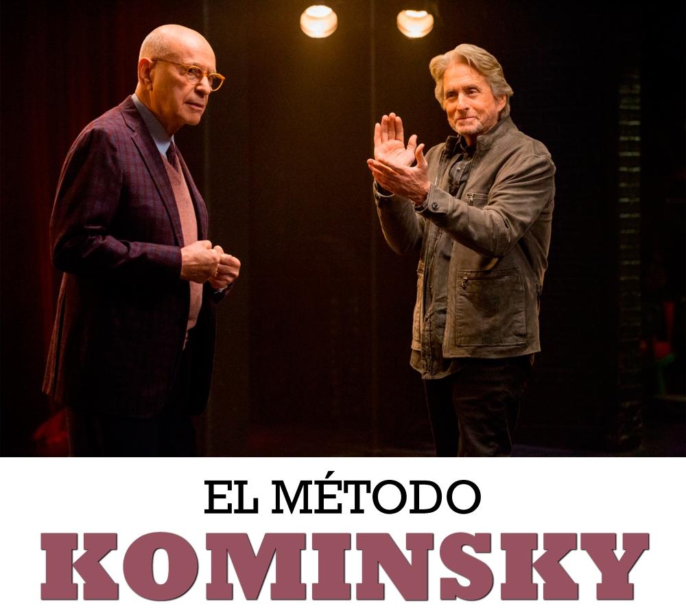 kominsky-interior