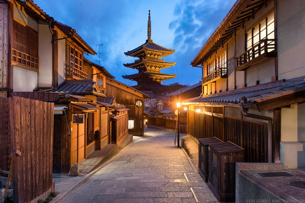 The Soul of Kyoto    Japan